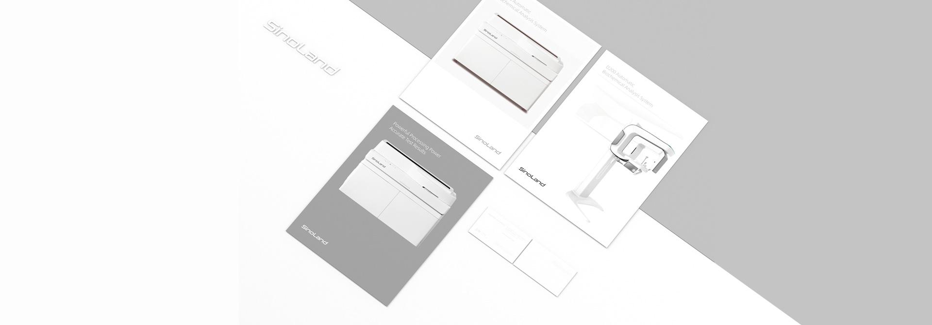 医疗logo设计_医疗vi设计